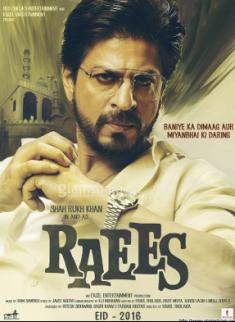 raees-sultan