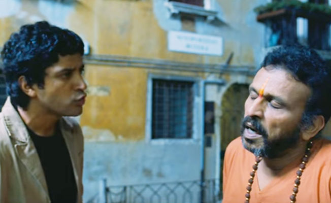 Fakir Of Venice Trailer