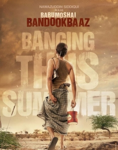 babumoshai-bandookbaaz-movie-poster-1