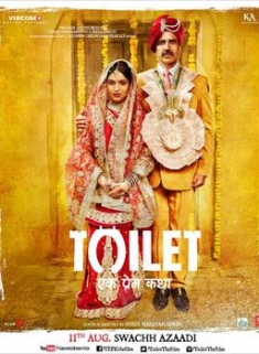 Toilet_Ek_Prem_Katha