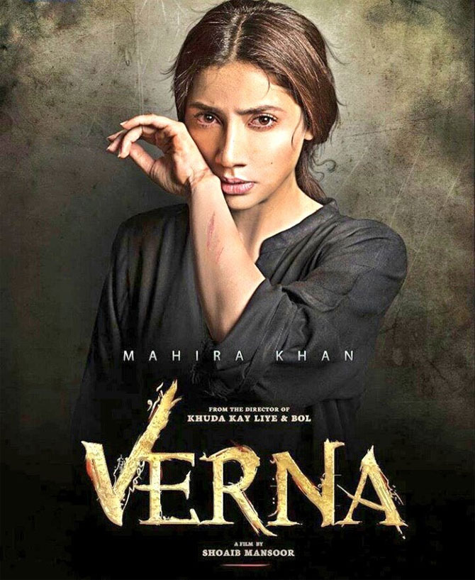 Mahira Khan's film 'Verna' banned in Pakistan for rape scene?